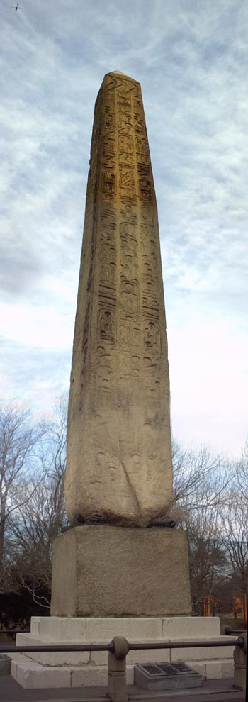 Monumento a Washington - Portal para o Duat ACC_1966_188_2